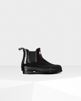 d1ebb486937 Womens Black Refined Quilted Gloss Chelsea Boots